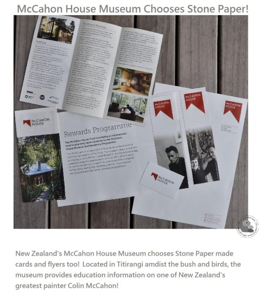 McCahon House Museum Card and Flyer 1