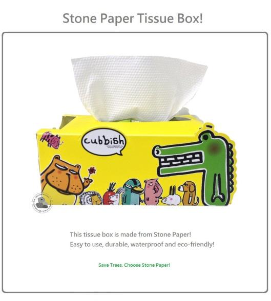 stone-paper-tissue-box